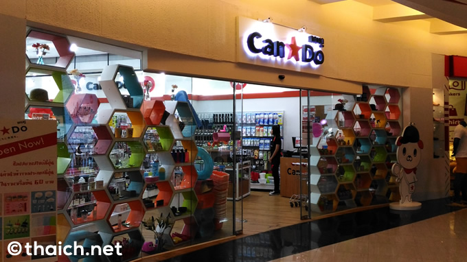 Can☆Do:日本からやって来た60バーツショップ