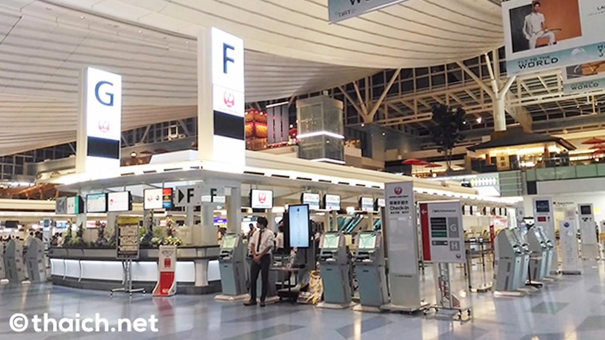 国際観光旅客税法が成立、2019年1月から出国時に千円