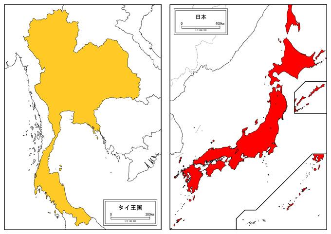日本とタイ、国土の面積が大きのはどちらですか?