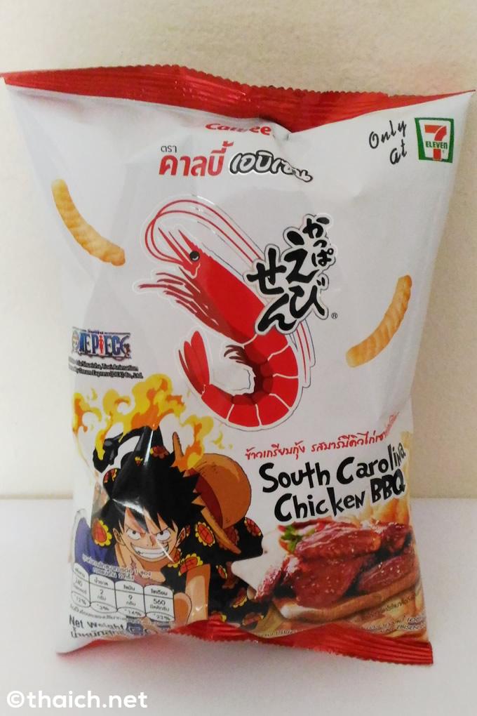 タイのかっぱえびえん「サウスカルフォルニア チキンBBQ」味が発売、パッケージには「ONE PIECE」