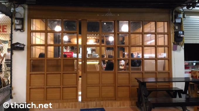 【バンセーン】和食の店「からい」