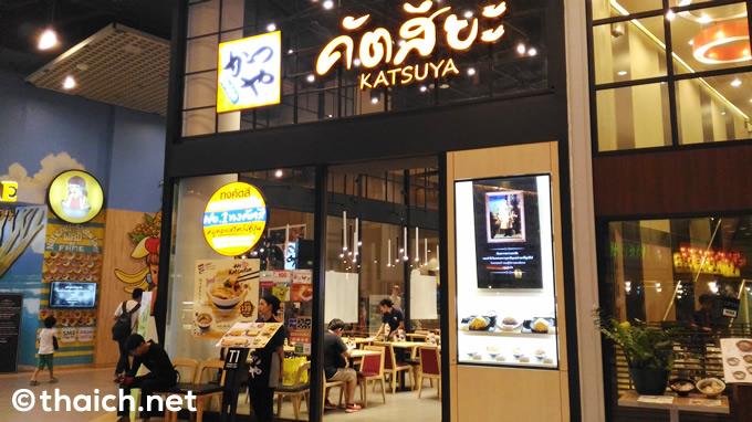かつや:2014年にタイにやって来たとんかつ・カツ丼チェーン