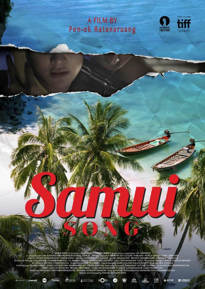 映画「サムイの歌」が第18回東京フィルメックスで上映