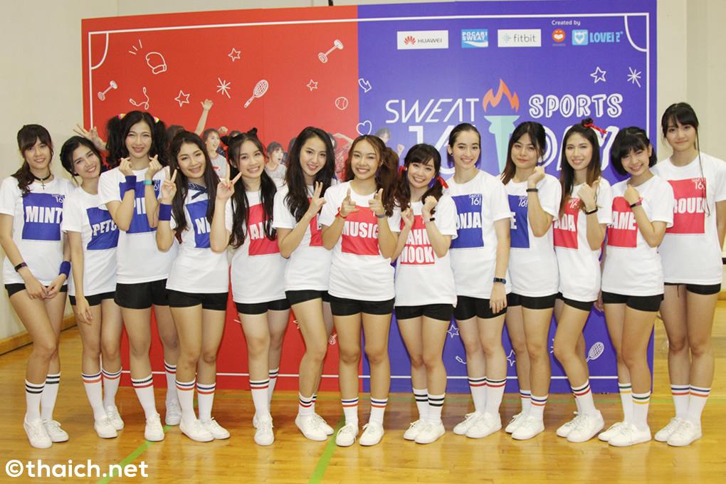 「Sweat16! Sports Day」