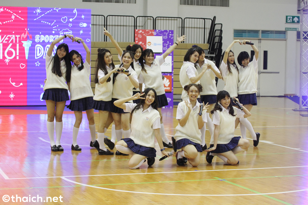 「Sweat16! Sports Day」