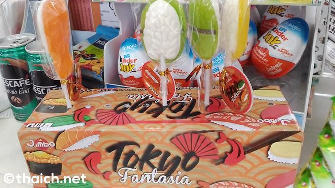 タイのコンビニで寿司を販売!?いや、寿司型のキャンディーだった!