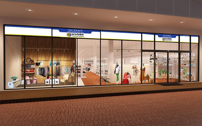 「トレジャーファクトリープラカノン店」がサマーヒルで2017年11月にオープン予定
