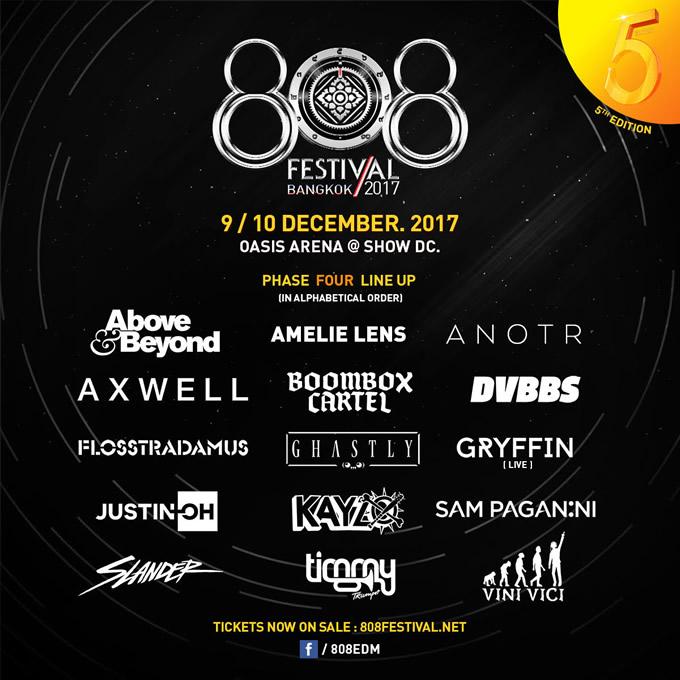 「808 FESTIVAL BANGKOK 2017」出演者ラインナップ発表