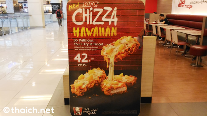 「CHIZZA HAWAIIAN」