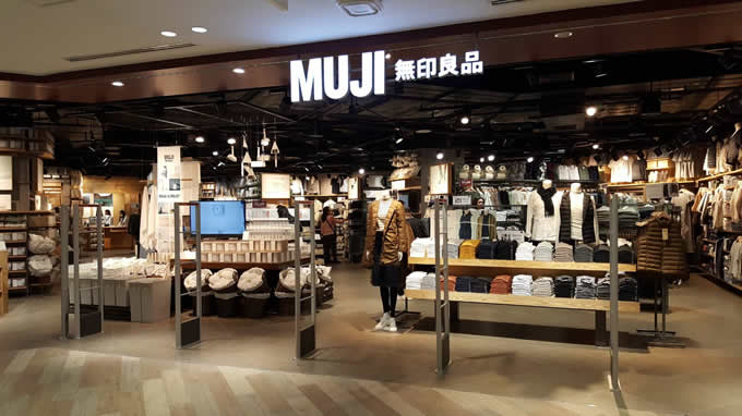 「MUJI 無印良品」がバンコク・サイアムディスカバリーにオープン