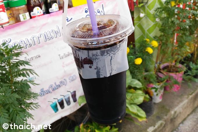 「オーリアン」はコーヒーの様でコーヒーではない飲み物!のはずだった・・・