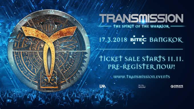 「トランスミッション・フェスティバル・アジア」がバンコク・BITECで2018年3月17日開催