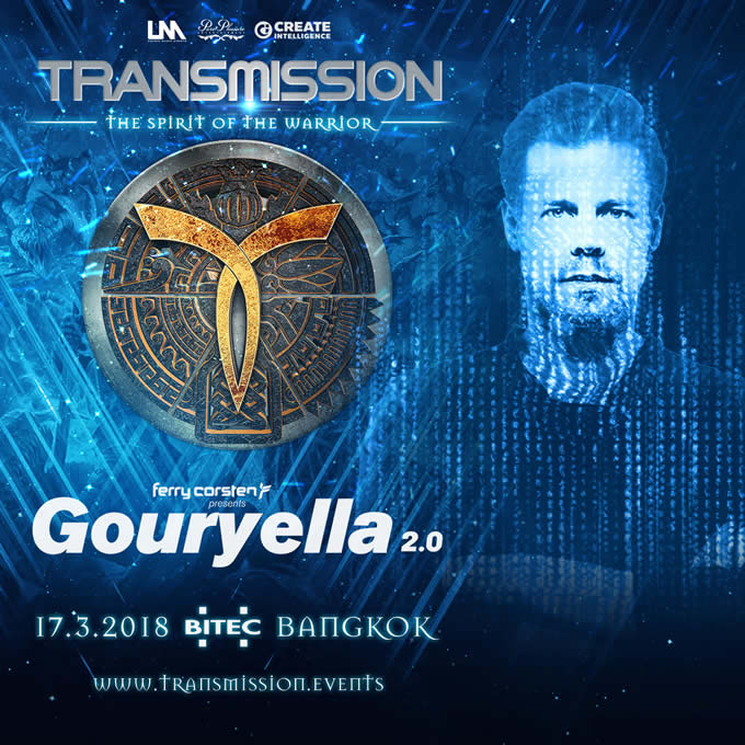 Ferry Corsten presents Gouryella 2.0