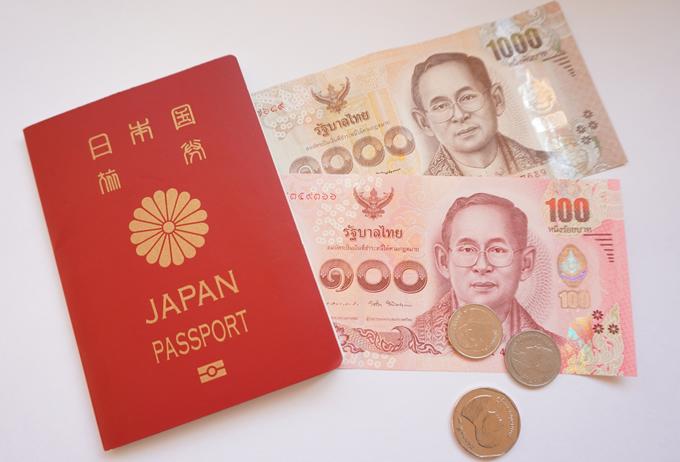 タイに持ち込み出来る現金、タイから持ち出せる現金は幾らまでですか?