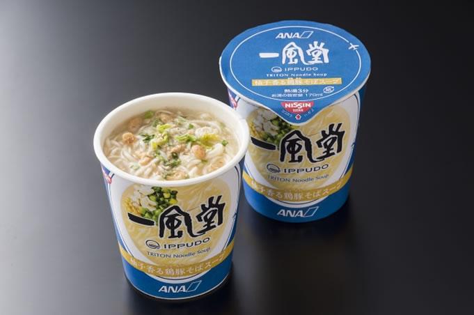 ANAの機内食、バンコク路線などで一風堂の「柚子香る鶏豚(トリトン)そばスープ」を提供