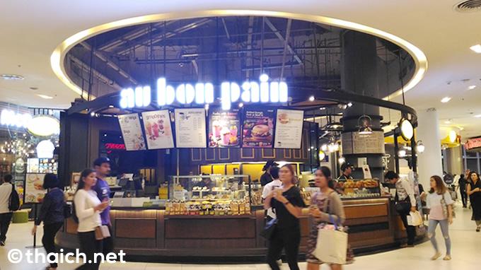 「au bon pain(オー・ボン・パン)」でパクチー・ラオたぷりのサーモンわさび ベーグル
