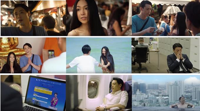 セントレア発「TGでら夜便」プロモーション動画第3弾『夢の続きをタイで見よう』篇