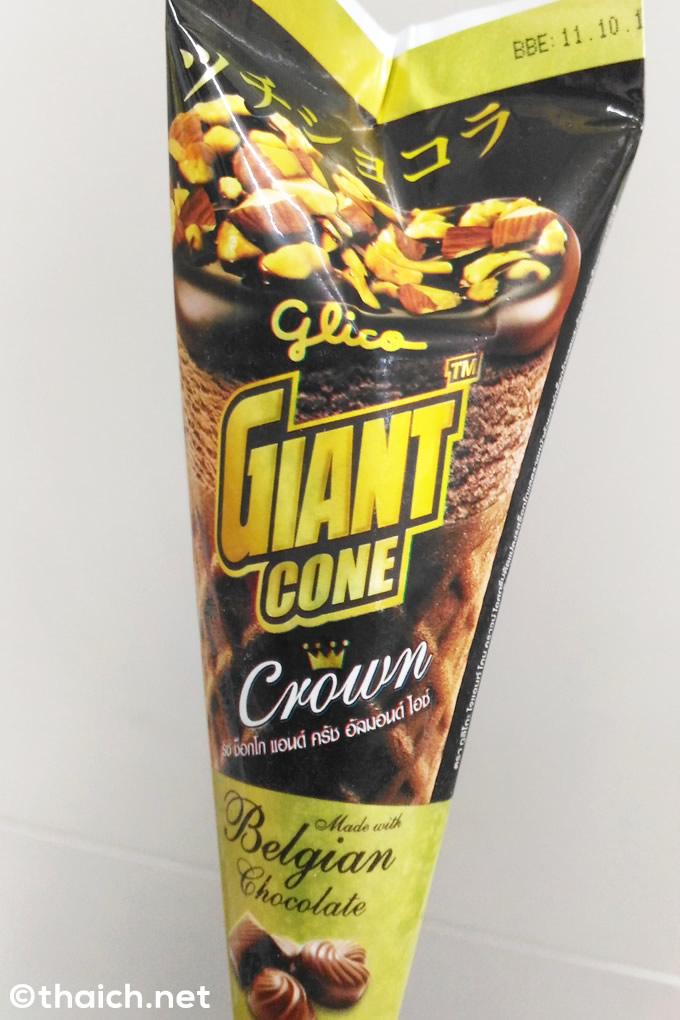 タイのグリコアイスでチョコレートの3種類が新発売、自動販売機も導入へ