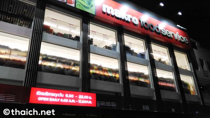 トンロー通りソイ9「makro」、ここでの買い物だけで飲食店ができそう!