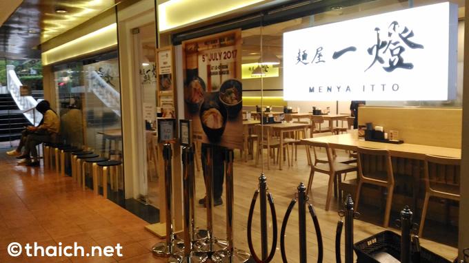 エラワン地下「麺屋一燈」は開店するや満席になる大人気ラーメン店