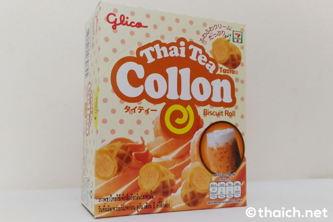 タイ紅茶味のコロン「Thai Tea Collon」が新発売