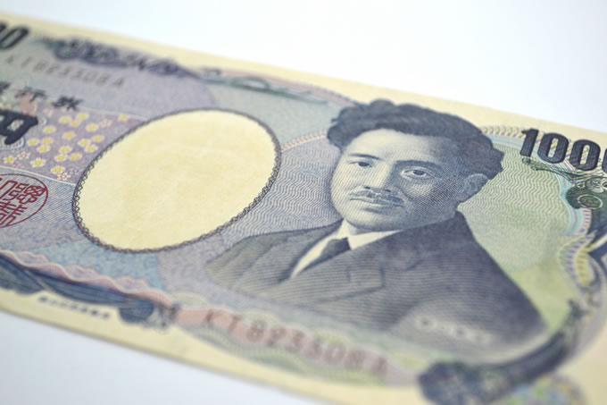 1000円の「観光促進税」は2019年1月から導入