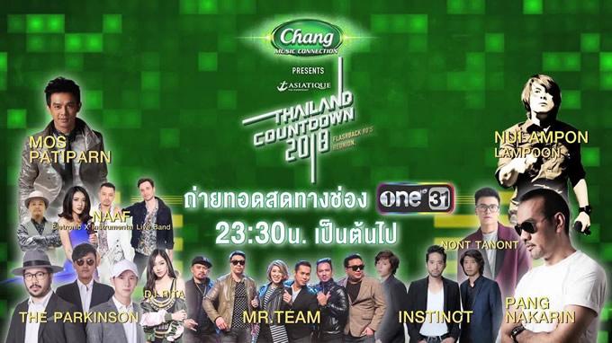 Asiatique Thailand Countdown 2018