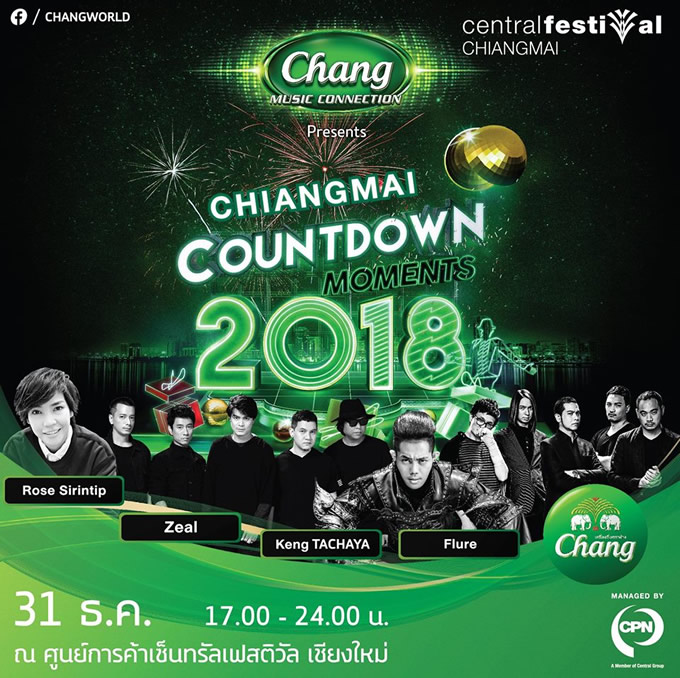 ★Chiangmai Countdown Moments 2018