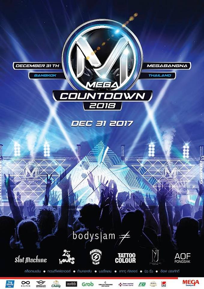 Mega Countdown 2018