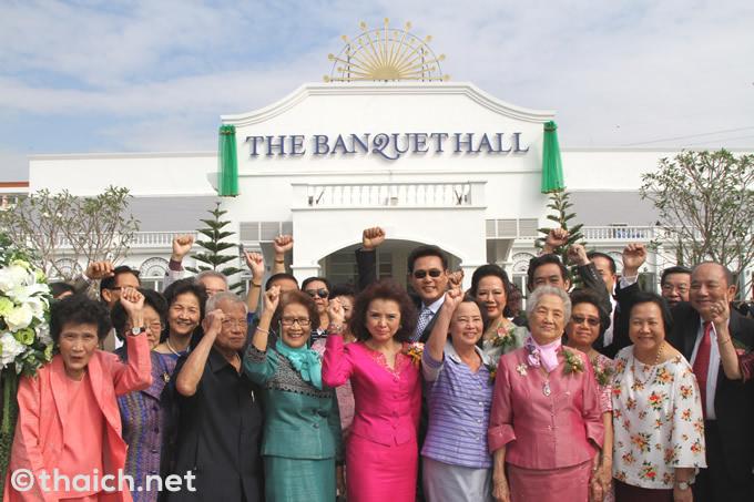 ザ・バンケットホール・アット・ナトーン(The Banquet Hall at Nathong)