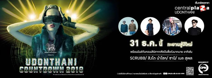 Udonthani Countdown 2018