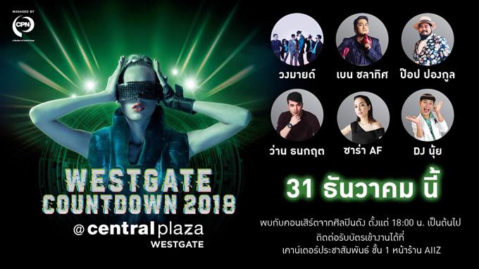WestGate Countdown 2018