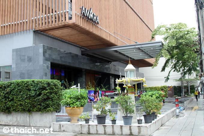 スラウォン通り「アマラ バンコク ホテル」に泊まるならクラブルームが断然お勧め!