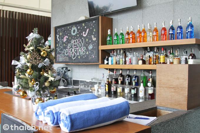 AkaAza Bar