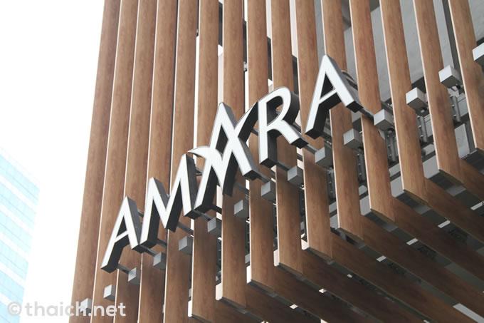 「アマラ ホテル バンコク」の周辺散策、有名レストランや歓楽街もすぐ近く