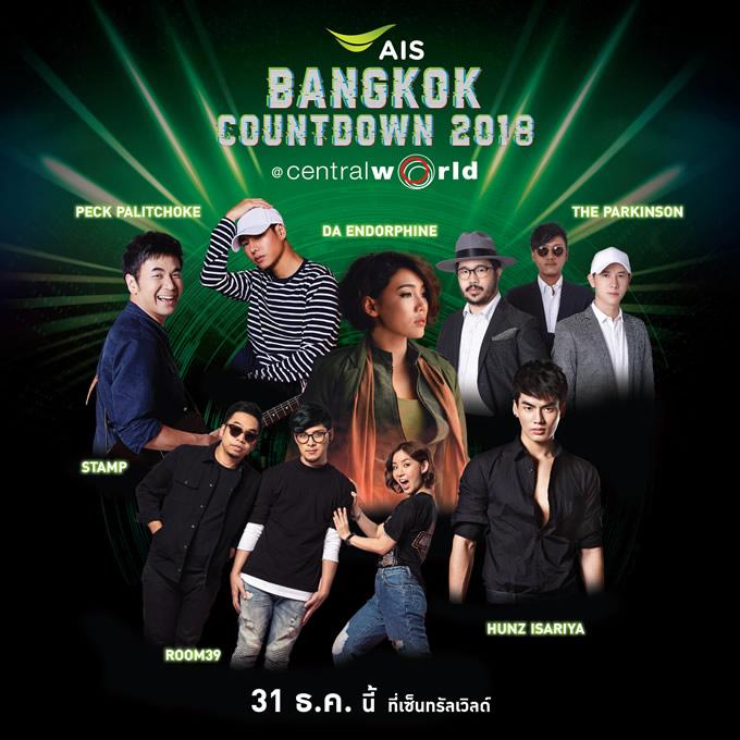 Bangkok Countdown 2018