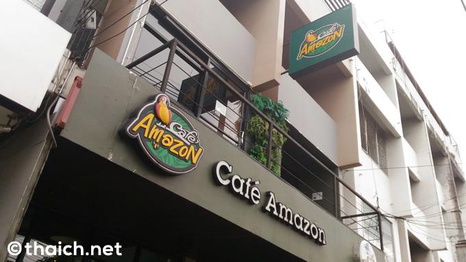 日本にも進出した「Cafe Amazon」で食後の一服