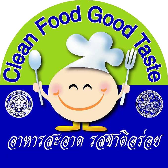 タイ旅行で安心な「Clean Food Good Taste」マークのレストラン