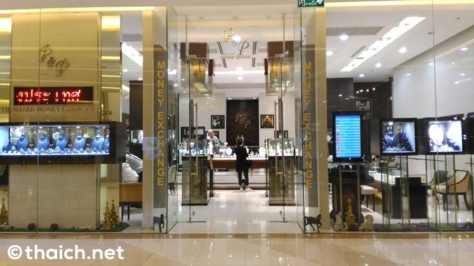 P&P Jewelry&Money Exchange, Siam Paragon