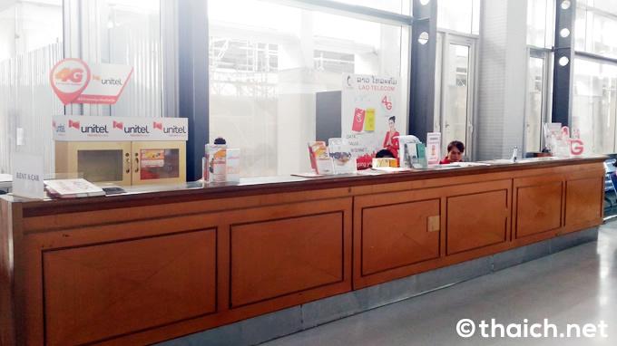 【ラオス】ビエンチャン・ワットタイ国際空港でプリペイドSIMカードを買う