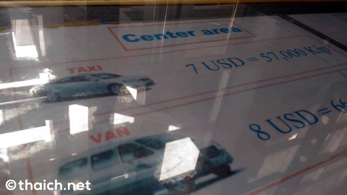 【ラオス】ビエンチャンの空港タクシー価格はUS7ドルから
