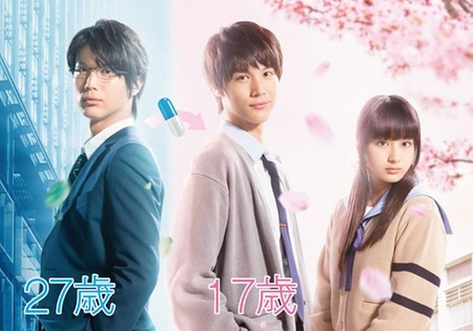 中川大志の登壇決定!「日本映画祭2018inタイ」が2月2日開幕