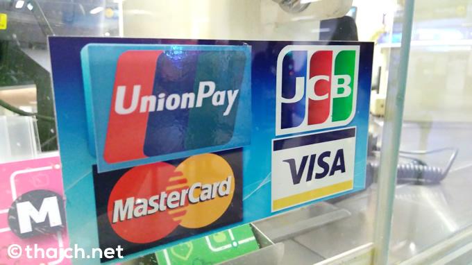 バンコク地下鉄でアメックスのクレジットカードが利用不可になった