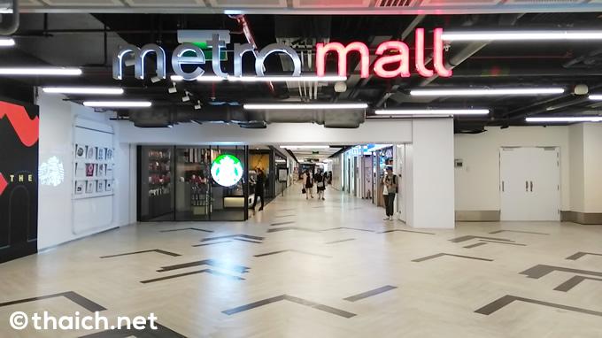 地下鉄ペッブリー駅に出来た「メトロモール」にはどんなお店がある?
