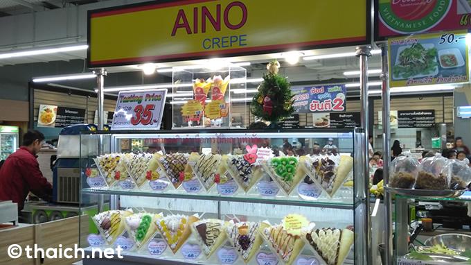 「AINO CREPE」で食べる日本のクレープ