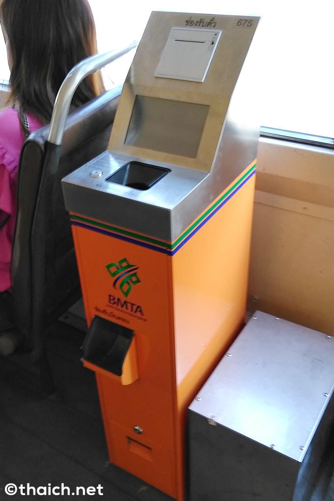 バスの運賃箱