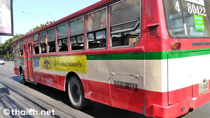 シャカシャカ車掌を絶滅の危機から救った?無用の長物となったバスの運賃箱
