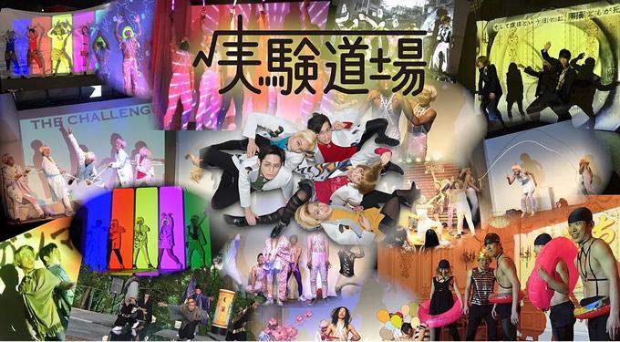 踊るエンタメ実験室・実験道場が「ジャパンエキスポタイランド2018」出演