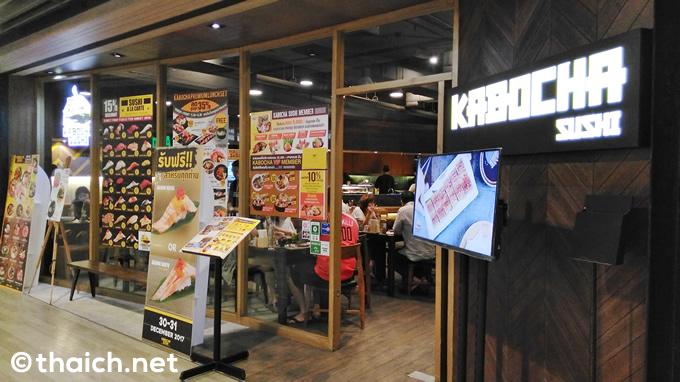 「カボチャ寿司」で刺し身の盛り合わせが乗ったデラックス丼を食べる