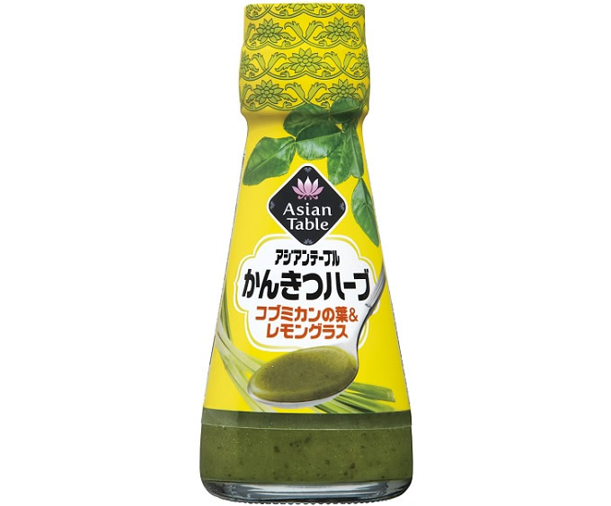 パクチーの次はコブミカンの葉だ!キューピー「かんきつハーブ コブミカンの葉&レモングラス」が日本全国で発売